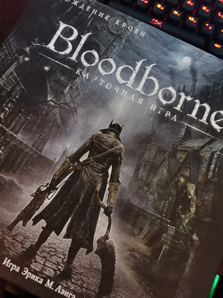 Bloodborne Card Game box